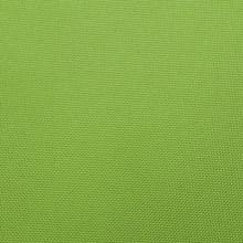 Green Grass Опциональная